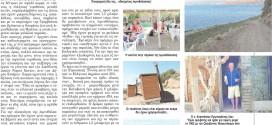 Μπάλος, μια θαυμάσια λιμνοθάλασσα στην Κίσαμο Χανίων