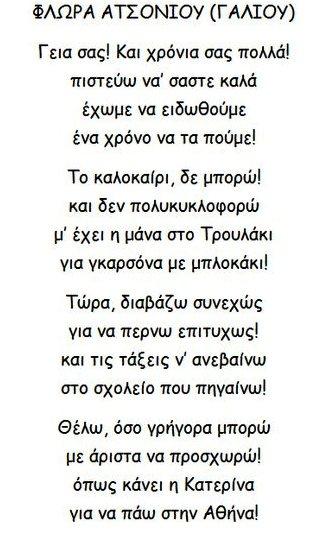 Sifnos  1.