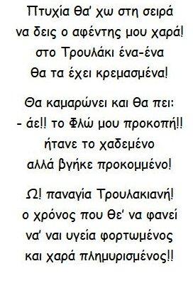 Sifnos 2.
