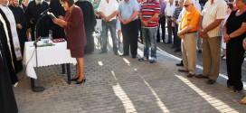 ΣΤΟΝ ΑΛΙΚΙΑΝΟ ΤΟΥ ΔΗΜΟΥ ΠΛΑΤΑΝΙΑ:  Αγιασμός σε Κοινωνικό Παντοπωλείο