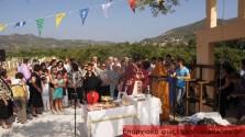 Εορτάσθηκε ο παλαιοχριστιανικός Ναός της Παναγιάς στην Αγιά