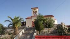 ΑΣΚΟΡΔΑΛΟΥ ΔΗΜΟΥ ΠΛΑΤΑΝΙΑ:    Το πανηγύρι του Αγίου Ιωάννη του Ρηγολόγου