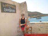 ΟΔΟΙΠΟΡΙΚΟ ΣΤΗ ΣΠΙΝΑΛΟΓΚΑ:    Το νησάκι που προσελκύει χιλιάδες επισκέπτες