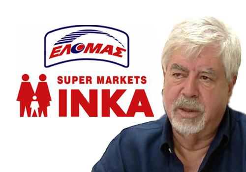 ALEXAKIS_INKA