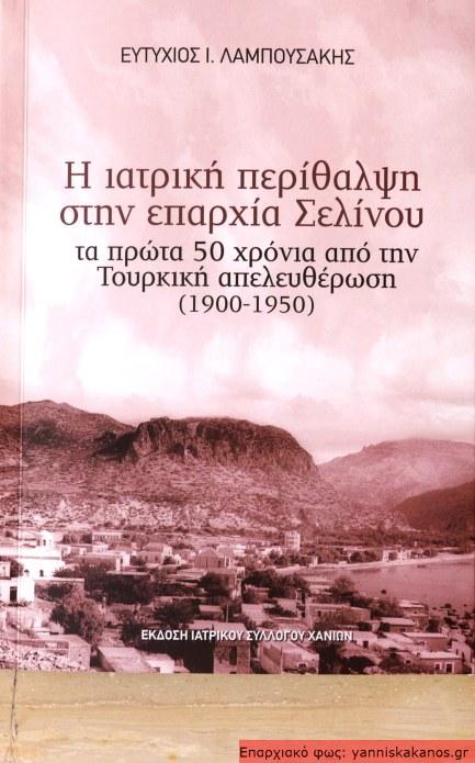 image0060
