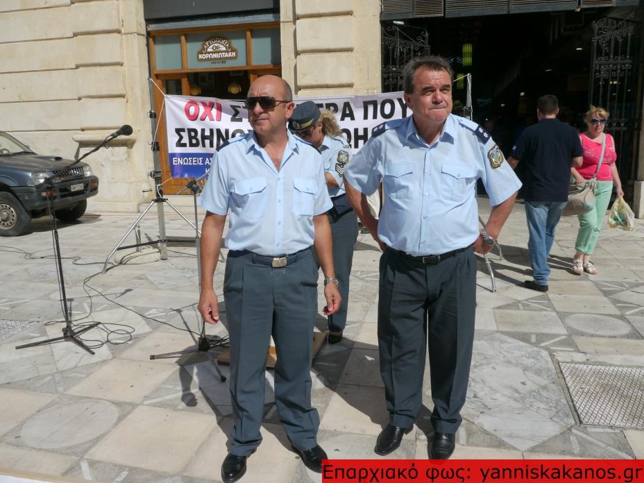 yanniskakanos.gr_image0001