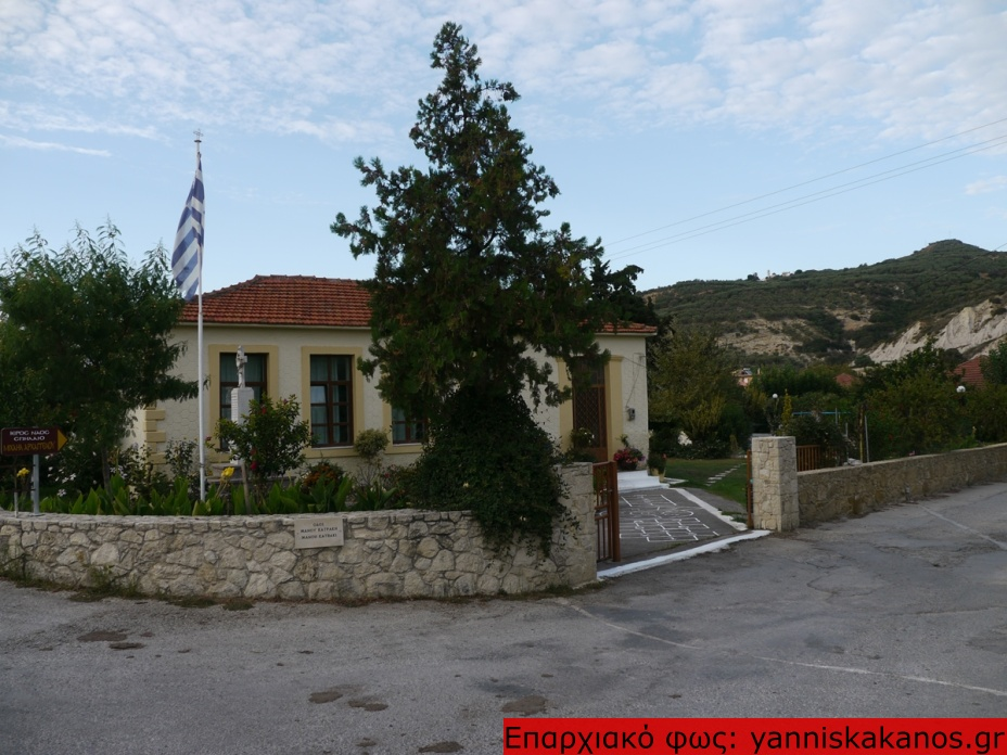 yanniskakanos.gr_image0005