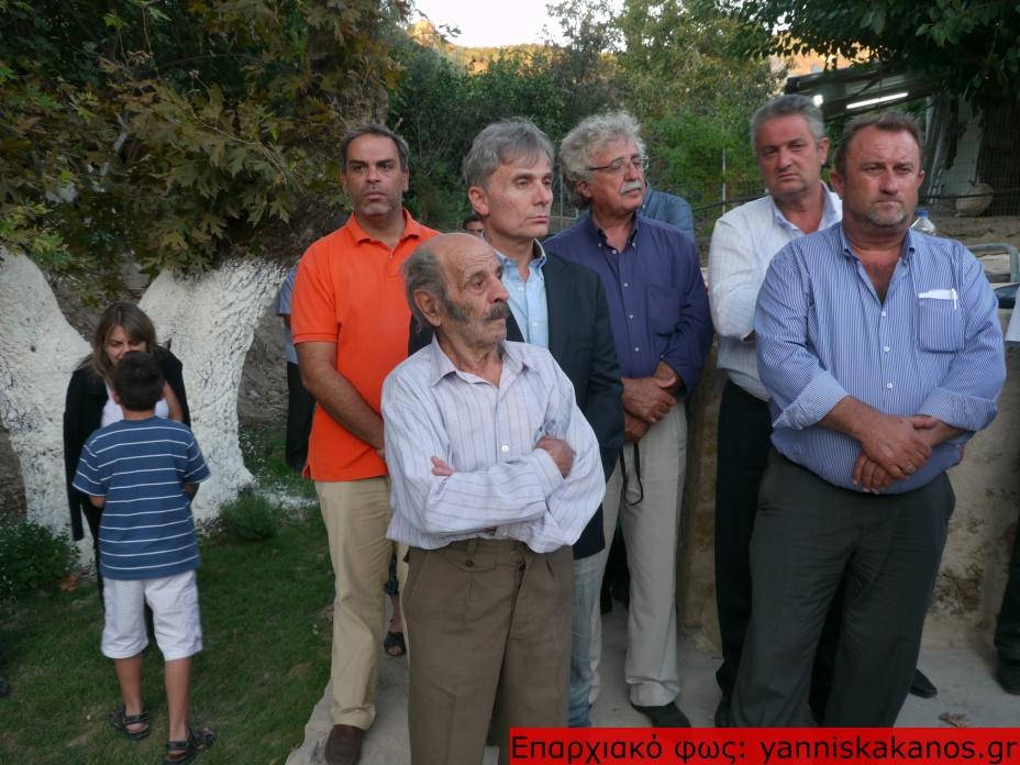 yanniskakanos.gr_image0050