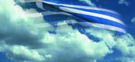 """"""" Η Ελλάδα ποτέ δεν πεθαίνει…"""""""