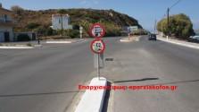 Η διασταύρωση από και προς τη νέα εθνική οδό στη Νέα Κυδωνία