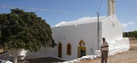 ΣΤΟ ΑΚΡΩΤΗΡΙ:    Στόχος και οι καμπάνες των εκκλησιών!