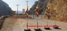 ΤΟΠΟΛΙΑ – ΚΑΤΣΟΜΑΤΑΔΩ:  Προχωρούν τα έργα στη σήραγγα
