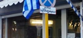 Η Κρήτη ανήκει στον εθνικό κορμό τα Ελλάδος