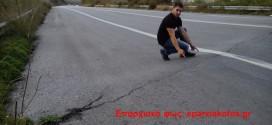 Επικίνδυνα σημεία στο εθνικό και επαρχιακό οδικό δίκτυο