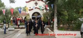 Με λαμπρότητα εορτάσθηκε ο Απόστολος και Ευαγγελιστής Ματθαίος στην Εκκλησιαστική Σχολή Κρήτης