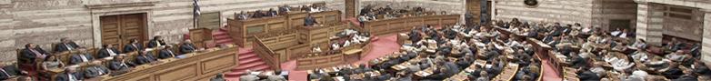 parliament-header