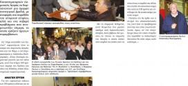 Εκδήλωση για τα εκατό χρόνια από τα επίσημα εγκαίνια της Δημοτικής Αγοράς Χανίων    «Αναζήτηση κονδυλίων ύψους 14 εκατομμυρίων ευρώ»
