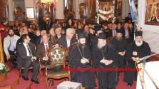 Εκδήλωση πολιτισμού στον Καθεδρικό Ναό των Εισοδίων για τα 100 χρόνια από την Ένωση