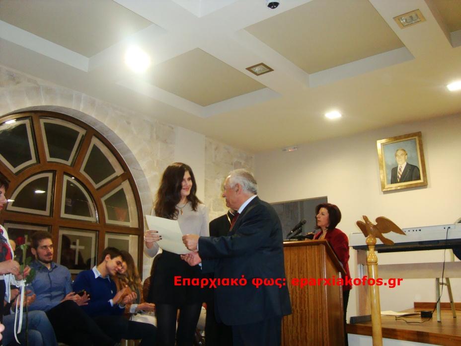 eparxiakofos.gr_image0013