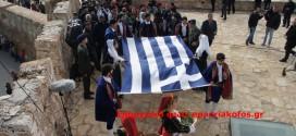 Εκατό χρόνια από την Ένωση της Κρήτης με την Ελλάδα 1913-2013 (Βίντεο)