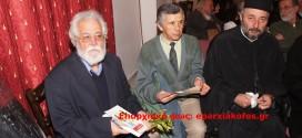 ΣΤΗΝ  ΚΩΝΣΤΑΝΤΙΝΟΥΠΟΛΕΙΑΔΑ ΤΗΣ ΝΕΑΣ ΧΩΡΑΣ:  Παρουσιάστηκε το βιβλίο «Στα Πεταχτά» του Βαγγέλη Κακατσάκη