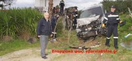 ΣΤΟΝ ΟΔΙΚΟ ΚΟΜΒΟ ΝΕΑΣ ΚΥΔΩΝΙΑΣ  ΧΑΝΙΩΝ:     Σοβαρό τροχαίο ατύχημα με τρεις τραυματίες