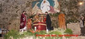 Η Αγία Νύχτα στο σπήλαιο της Μαραθοκεφάλας