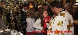Η εορτή του Αγίου Ελευθερίου στο Γεράνι του Δήμου Πλατανιά – Βίντεο