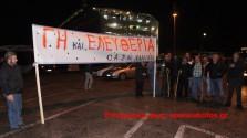 Αναχώρηση αγροτών από τη Σούδα για την Αθήνα… ( Βίντεο )