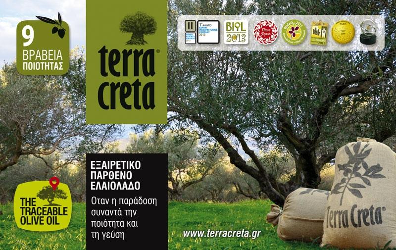 terra creta_2014