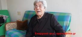 Προσευχή για τους Τρεις Ιεράρχες από 98χρονη δασκάλα