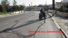 Οι οδό παγίδες στην Παρηγοριά!