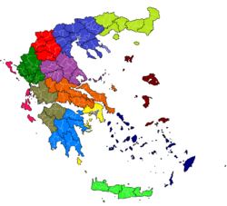 250px-Kallikratis_dioikisi