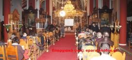 ΣΤΟΝ  ΙΕΡΟ ΝΑΟ ΑΓΙΟΥ ΝΙΚΟΛΑΟΥ ΣΠΛΑΝΤΖΙΑΣ:  Εκδήλωση-αφιέρωμα στον Γεώργιο τον Κρήτα