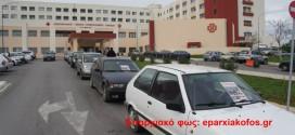 Νοσοκομείο με ελλείψεις και προβλήματα
