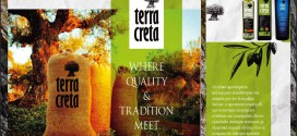 Η Terra Creta ΑΒΕΕ, σημειώνει μεγάλες επιτυχίες πωλήσεων και σε χώρες του εξωτερικού