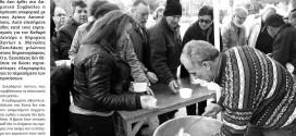 Καθαρά Δευτέρα – Άγιοι Απόστολοι  και Ακρωτήρι Δήμου Χανίων (Ρεπορτάζ στα Χανιώτικα νέα)