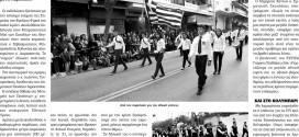 Η 25Η Μαρτίου σήμερα στα Χανιά (Φωτογραφίες και βίντεο)