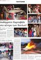 Αυθόρμητο καρναβάλι στα Χανιά και κάψιμο καμήλας στις Στέρνες Ακρωτηρίου – Χανιώτικα νέα