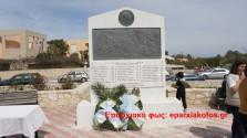 Εορτασμός 25ης Μαρτίου 1821 στο Γεράνι του Δήμου Πλατανιά (Βίντεο και φωτογραφίες)