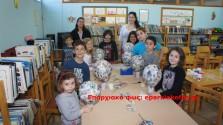 Τα παιδιά έμαθαν να φτιάχνουν αερόστατα