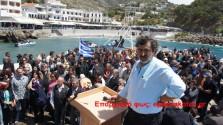 Παύλος Πολάκης δήμαρχος Σφακίων – » Όχι» στα χημικά της Συρίας. (Βίντεο)