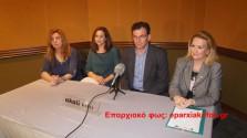 Συνέντευξη Τύπου για οικονομική ενίσχυση του Αννουσακείου Ιδρύματος (Βίντεο)