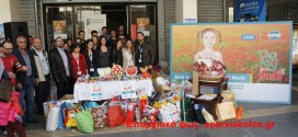 ΣΤΟ ΔΗΜΑΡΧΕΙΟ ΧΑΝΙΩΝ:  Μουσικοχορευτικό πρόγραμμα αγάπης με συγκέντρωση δώρων για παιδιά…(Και βίντεο)