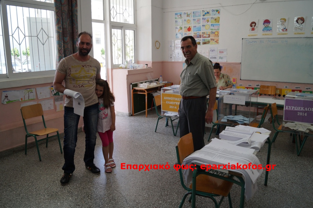 eparxiakofos.gr_image0021