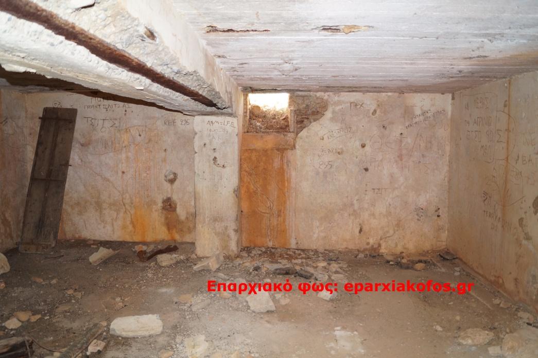 eparxiakofos.gr_image0056