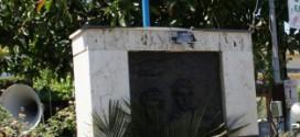 ΣΤΟ ΜΝΗΜΕΙΟ ΕΙΡΗΝΗΣ ΣΤΟ ΠΑΣΑΚΑΚΙ:  Εκδήλωση τιμής και μνήμης στους αγωνιστές
