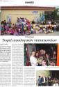 ΣΤΙΣ ΜΟΥΡΝΙΕΣ ΧΑΝΙΩΝ: Η γιορτή δύο οικολογικών νηπιαγωγείων