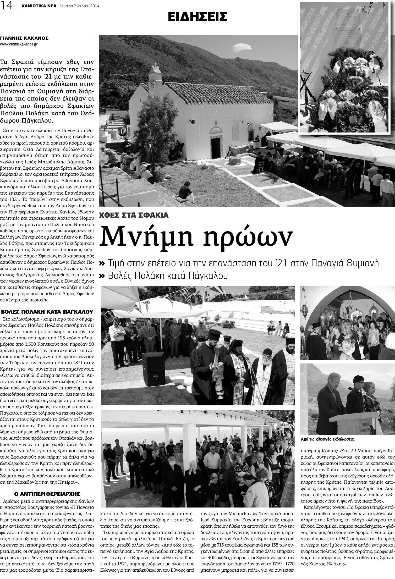 56pp_14-20140602