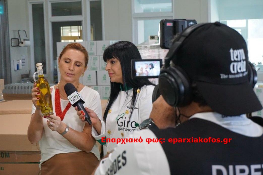 eparxiakofos.gr_image0041